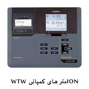 ion متر آراتجهیز