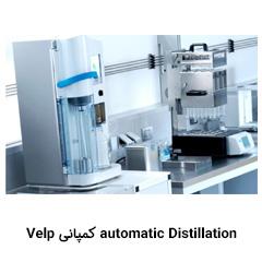 automatic-Distillation